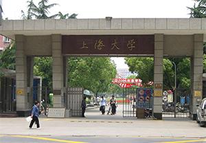 留学先の上海大学
